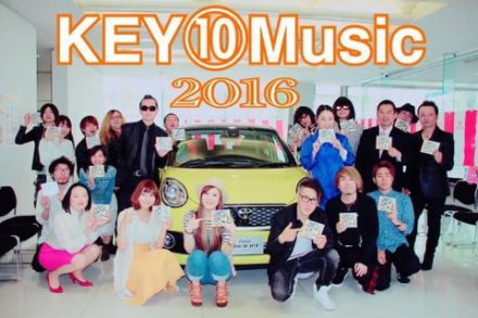 "第2回""KEY⑩Music""CD完成"