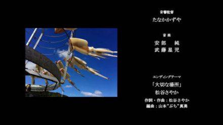 「おかえり 故郷の唐津」エンディングテーマ提供