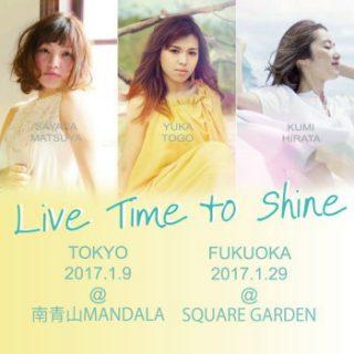 『MANDALA:南青山』Time to shine in TOKYO