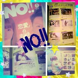 月刊誌NO