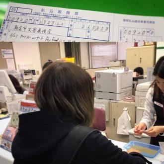【義援金のご報告】九州北部豪雨チャリティコンサート Pay Forward supported by NTTドコモ